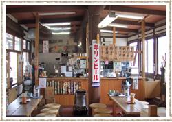 六十里越街道 関の茶屋玉こん売場